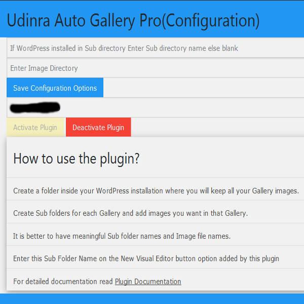 auto-gallery-configuration